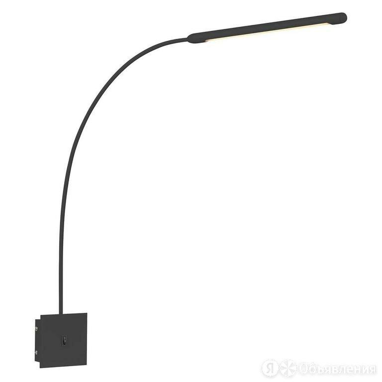 Бра Markslojd Antenna 107314 по цене 11500₽ - Бра и настенные светильники, фото 0