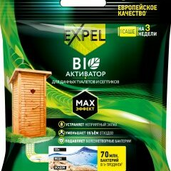 Аксессуары, комплектующие и химия - Биосостав (активатор) Expel 40гр.(1саше) для дачн. туалетов и септиков (на 3 ..., 0