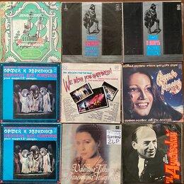 Виниловые пластинки - Виниловые пластинки СССР. Двойные альбомы и Гейтфолды, 0