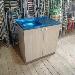Мебель для кухни - Тумба с мойкой, 0