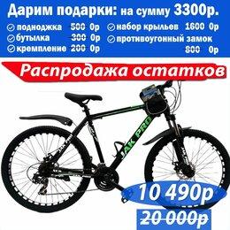 Велосипеды - велосипед на 29, 0