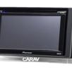 Переходная рамка CARAV 11-212 | 2 DIN, SUBARU Forester (2008-2016) по цене 1400₽ - Автоэлектроника и комплектующие, фото 1