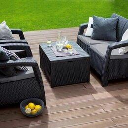 Комплекты садовой мебели - Комплект уличной мебели Corfu Box Set, 0