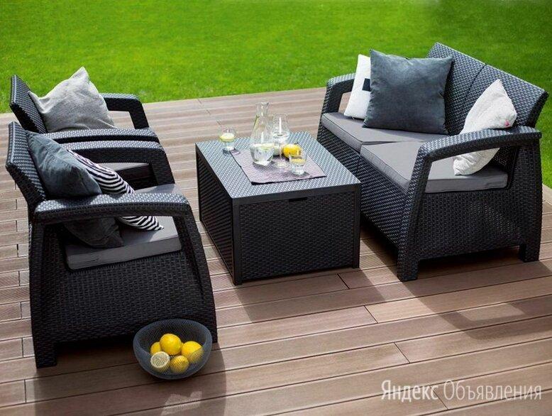 Комплект уличной мебели Corfu Box Set по цене 35900₽ - Комплекты садовой мебели, фото 0