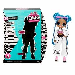 Куклы и пупсы - Кукла lol (лол) omg chillax, 0