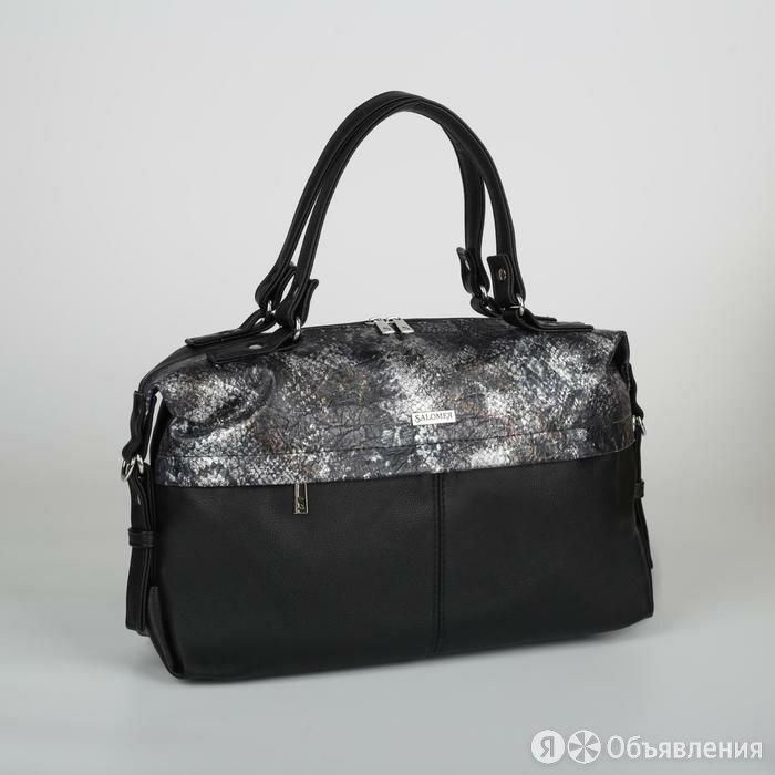 Сумка женская, отдел на молнии, 2 наружных кармана, длинный ремень, цвет чёрный по цене 2943₽ - Аксессуары для готовки, фото 0