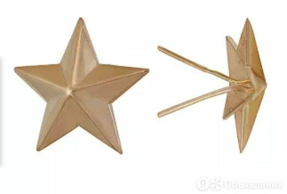 Звезды на погоны из золота по цене 5670₽ - Другое, фото 0