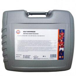 Химические средства - Антифриз концентрированный синий GULF Antifreeze (20л), 0