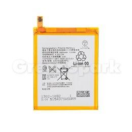 Аккумуляторы - Аккумулятор для Sony Xperia XZ/XZ Dual/XZs/XZs Dual (F8332) (LIS1632ERPC ) (V..., 0