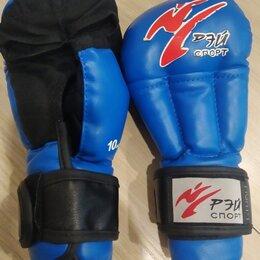 Перчатки для единоборств - Перчатки рэй спорт для рукопашного боя , 0