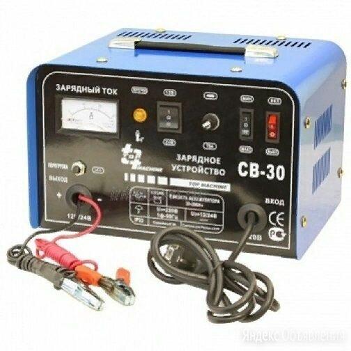 Зарядное устройство 12 или 24 В. Top Machine CB-30 по цене 2500₽ - Аккумуляторы и комплектующие, фото 0
