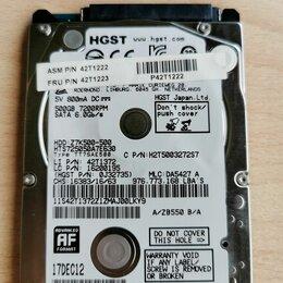 Внутренние жесткие диски - Жесткий диск для ноутбука 500 гб, 0