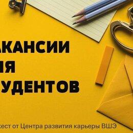 Личные помощники - Личный помощник на документы (обучу сам), 0