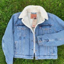 Куртки - Levi's Sherpa L, M новая. Джинсовая Куртка с мехом, новая , 0