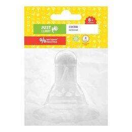 Соски для бутылочек - 13966 LUBBY Соска силиконовая для густых жидкостей   6 мес+, 0