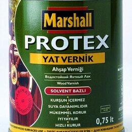 Прочие запчасти и оборудование  - Лак яхтный 0,75л полуматовый Marshall Protex Yat Vernik 40, 0