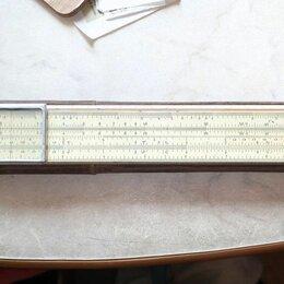 Измерительные инструменты и приборы - Логарифмическая линейка, 0