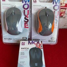 Мыши - Мышь проводная , 0
