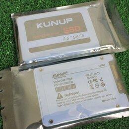 Внутренние жесткие диски - SSD диски новые sata3, 120-240-512Gb, 0