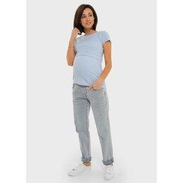 Брюки - I LOVE MUM Джинсы для беременных «Стайл», размер 44, цвет синий, 0