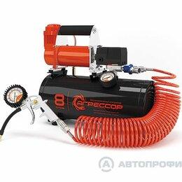Воздушные компрессоры - компрессор  АГРЕССОР с ресивером на 8 л  1/1, 0