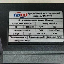 Насосы и комплектующие - Насос многоступенчатый Aquamotor ARMH 1100, 0