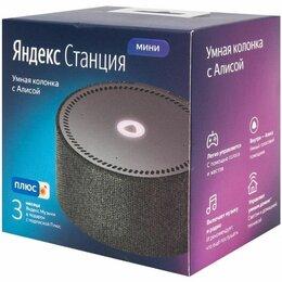 Умные колонки - Умная колонка Яндекс.станция мини черная , 0