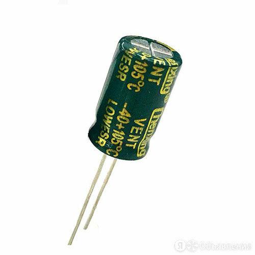 22мкФ (Uf), 250 В Конденсатор электролитический алюминиевый по цене 15₽ - Прочие станки, фото 0