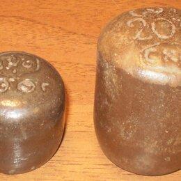 Другое - Керамические гирьки 100 и 200гр. 1935г, 0