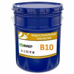 Краски - Эпоксидная краска для бетонных полов, 20+0,4кг, 0