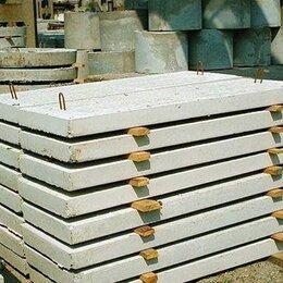 Железобетонные изделия - П 15-5, 0