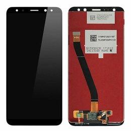 Дисплеи и тачскрины - Дисплей Huawei Honor 10 Lite/Honor 10i  модуль черный ОРИГИНАЛ, 0