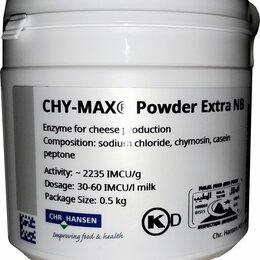 Продукты - Сычужный фермент Chy-Max 500г, 0