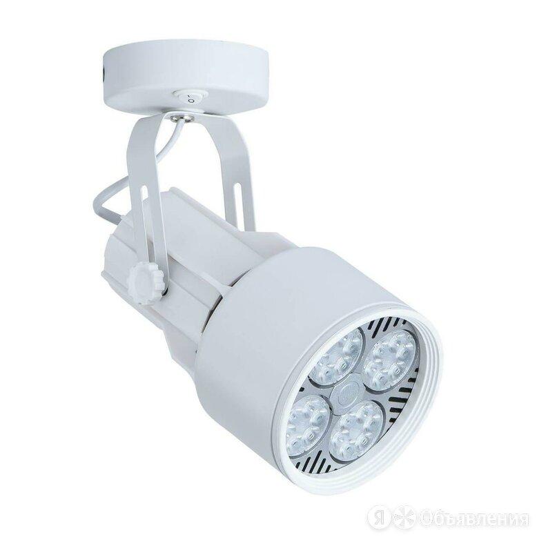 Спот Arte Lamp A6252AP-1WH по цене 680₽ - Споты и трек-системы, фото 0