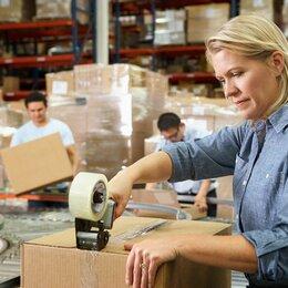 Работники склада - на кондитерскую фабрику требуются сотрудники склада, 0