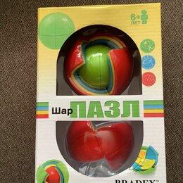 Головоломки - Игрушка-головоломка bradex шар-пазл развивающая игрушка, 0