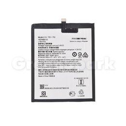 Аккумуляторы - Аккумулятор для Lenovo PB1-750/PB1-750M (L15D1P32) (VIXION), 0