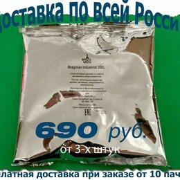 Ингредиенты для приготовления напитков - Спиртовые дрожжи Bragman Industrial, 0