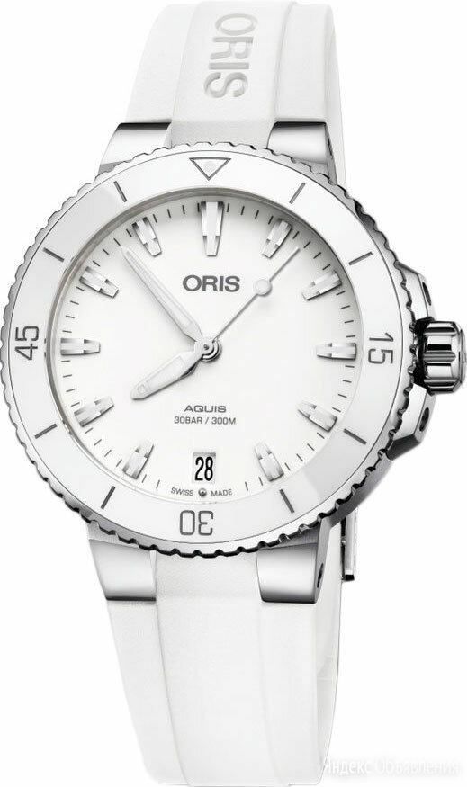 Наручные часы Oris 733-7731-41-51RS по цене 165800₽ - Умные часы и браслеты, фото 0