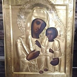 Иконы - икона Богоматерь, латунный оклад, золочение, клеймо, 19 век, 0