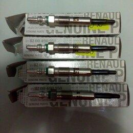 Двигатель и топливная система  - Свечи накала для дизельного двигателя Renault 8200490950 , 0