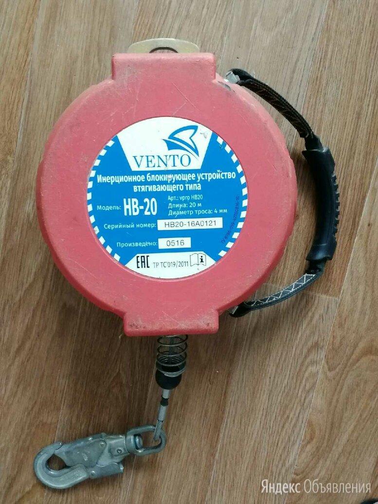 Блокирующее инерционное устройство втягивающего типа нв-20 vpro hb20 по цене 5500₽ - Снаряжение для работ на высоте, фото 0