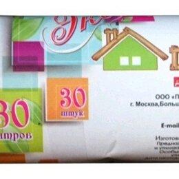 Мешки для мусора - Мешки для мусора Экодом 30л/30шт, 6мк, ПНД, рулон, арт.1978 Концепция Быта, 0