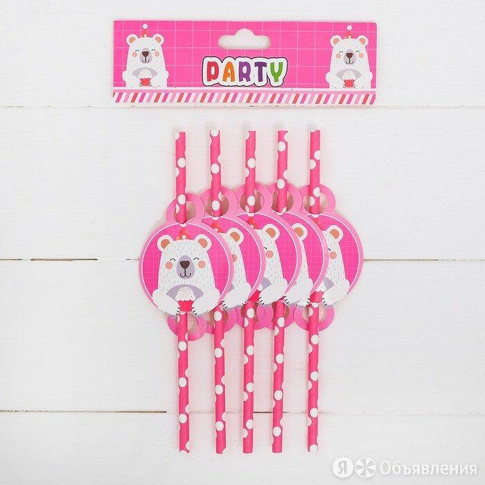 Трубочки для коктейля «Мишка с кексом», набор 10 шт., цвет розовый по цене 125₽ - Упаковочные материалы, фото 0