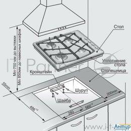 Плиты и варочные панели - Поверхность независимая газовая Gefest СГ СН 1211 К17, 0