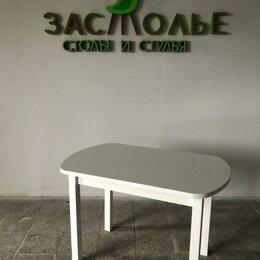 """Столы и столики - Стол """"Европейский"""" оптом от производителя, 0"""