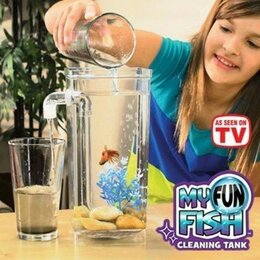 Аквариумы, террариумы, тумбы - Самоочищающийся аквариум - My Fun Fish, 0