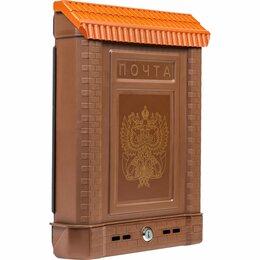 Почтовые ящики - Почтовый ящик с металлическим замком Cicle ПРЕМИУМ, 0