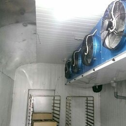 Морозильное оборудование - Агрегаты для шоковой заморозки б.у, 0