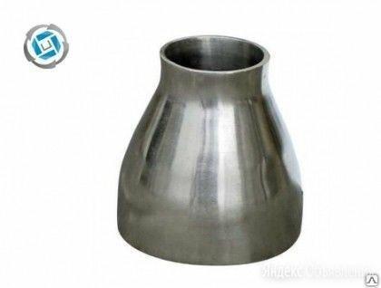 Переход стальной оцинкованный 76х5-57х4 мм ГОСТ 17378-2001 сталь 20 по цене 251₽ - Водопроводные трубы и фитинги, фото 0